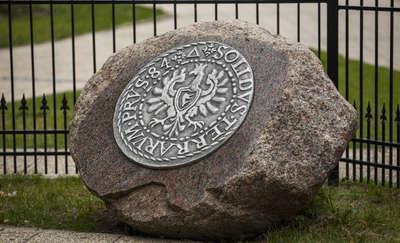 Städtische Münzen
