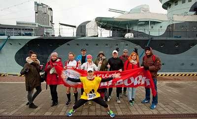 Grupa Biegowa Malbork w Onico Półmaraton Gdynia