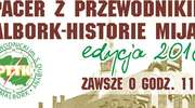 "Spacer z cyklu Malbork - Historie mijane pt. ""Nowe muzeum, stare dzieje"""