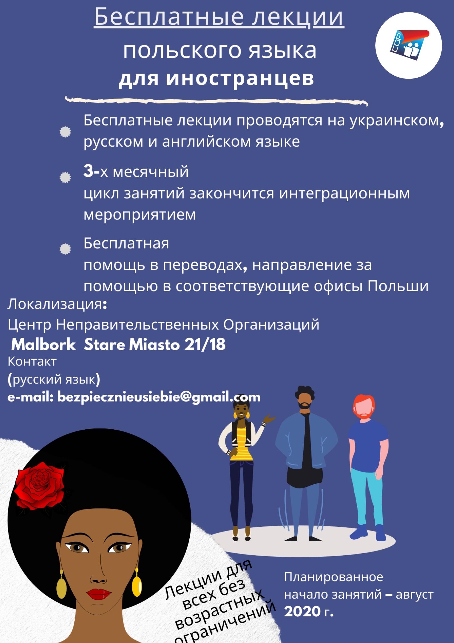 http://m.82-200.pl/2020/06/orig/rus-6247.png