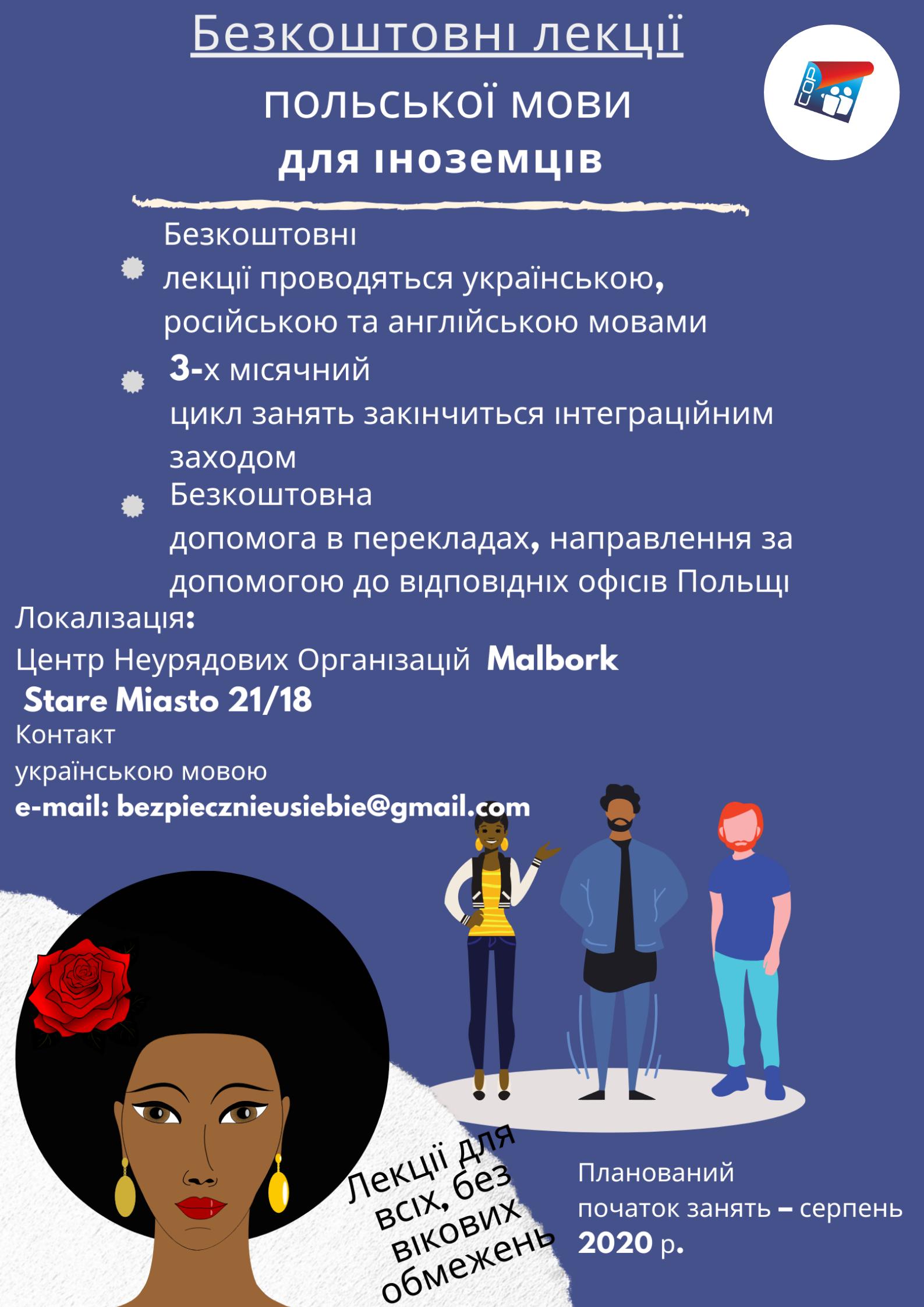 http://m.82-200.pl/2020/06/orig/ukr-6248.png