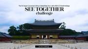 W środę Malbork połączy się wirtualnie z Koreą Południową