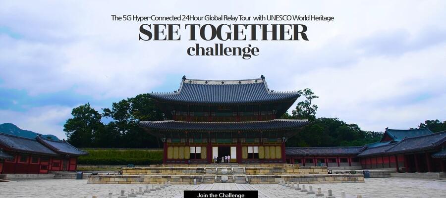 na zdjęciu jest napis See Together Challenge  na tle koreańskiej tradycyjnej budowli