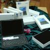Szkolne Pakiety Multimedialne już w I LO w Malborku