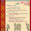 Muzyczne prezentacje XIX Międzynarodowego Festiwalu Kultury Dawnej