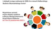 Ruszył MBOJ 2022! Zachęcamy uczniów do składania wniosków!