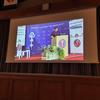 Młodzieżowe Spotkania z Medycyną w I LO w Malborku
